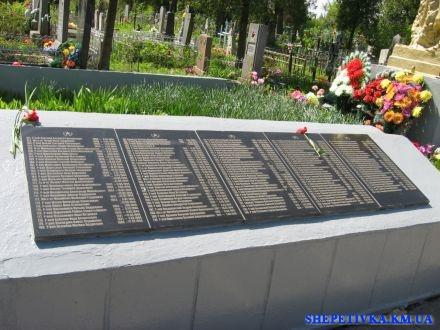 Святкування 9 травня 2011 року 68