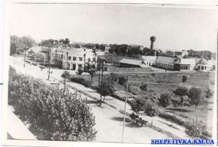 Старі фото Шепетівки 6